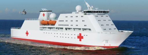 Госпитальное судно