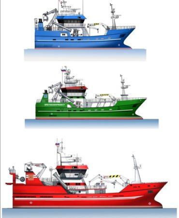 Многофункциональное рыболовное судно