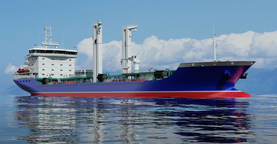 Medium Marine Tanker